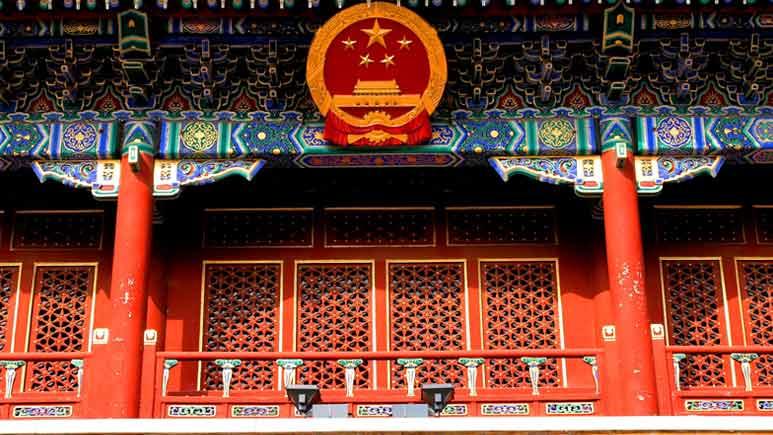 China's new emperor